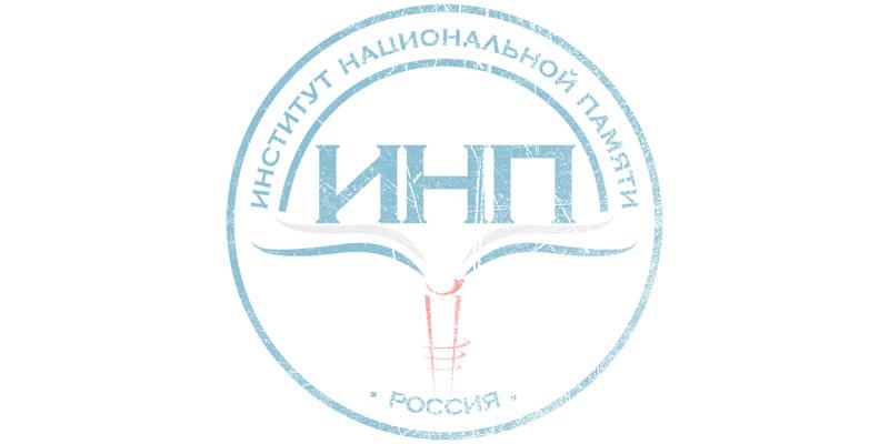 Взаимоотношения местной власти и общества в советской истории