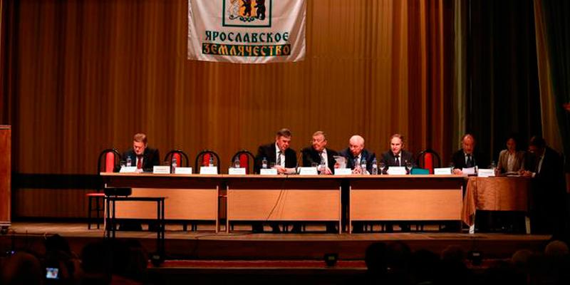 В пятницу, 18 марта 2016 г. сотрудники Института национальной памяти приняли участие в собрании Ярославского землячества.