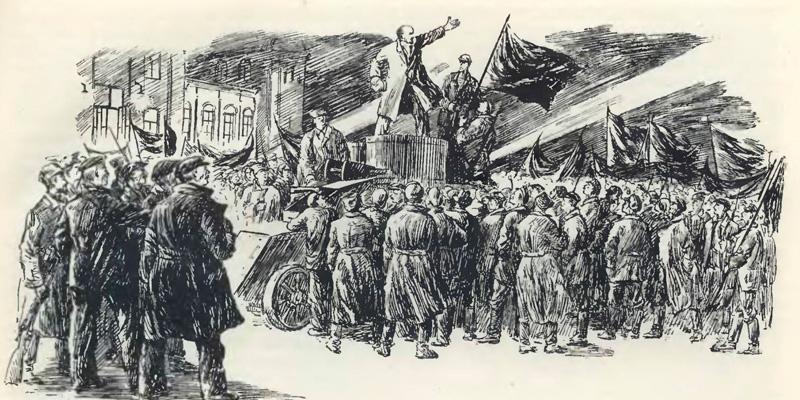Ленин вернулся в Россию на Страстной неделе ночью 3 апреля 1917 года