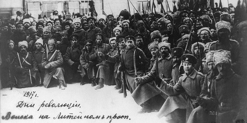 Дискуссии по проблеме Февральской революции, в ходе которых сталкивались различные мнения, ставились вопросы и пересматривались ранее существующие оценки…