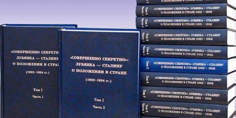 Информация для И.В. Сталина о положении в Крыму в 1922-1934 гг. (Рассекреченные документы ВЧК-ОГПУ)