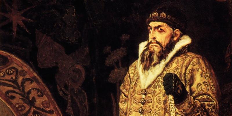 Иван IV Васильевич Грозный  (1530-1584 гг.) …дал я народу клятву – в строгости и справедливости судить и стоять за государство…