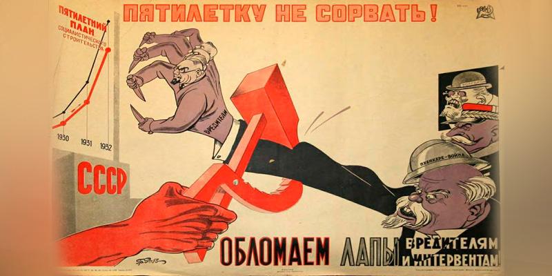 Протестное движение в СССР в 20-30-е гг. ХХ в. Формы и динамика развития
