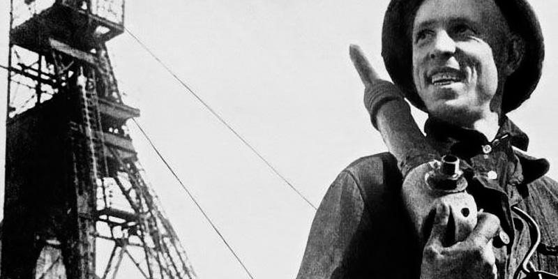 Рабочие - главная опора власти в новом переустройстве страны 1920 - 1930-е гг.