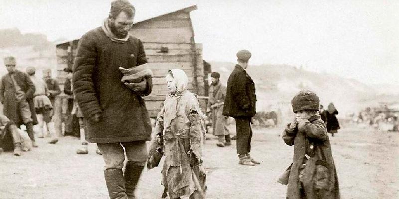 Государство и крестьянство в условиях голода 1921 года