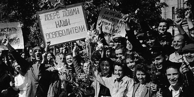 К вопросу о необходимости вступления советских войск в Болгарию осенью 1944 г.: военно-политический аспект