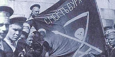 Из документальных свидетельств 1917-го