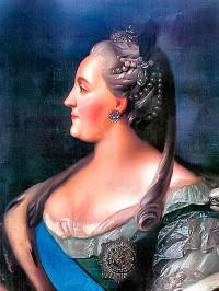 """Екатерина II """"...Взять под державу Нашу полуостров Крымский, остров Тамань и всю Кубанскую сторону"""""""