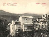 Крым на старых фотографиях и рисунках