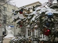 Накануне Рождества: Рождественский сочельник